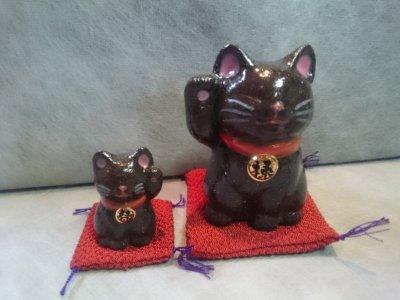 画像3: 福禄招き猫(小)