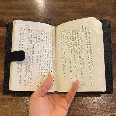 画像2: ブックカバー(文庫本サイズ)
