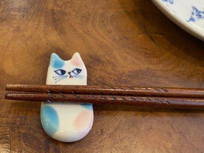 画像2: 九谷焼 箸置き2点セット