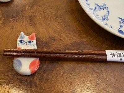 画像1: 九谷焼 箸置き2点セット