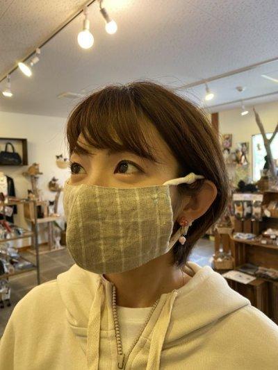 画像1: 麻と綿マスク  Mサイズ
