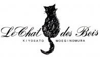 猫グッズ専門店 ル・シャ・デ・ボワ